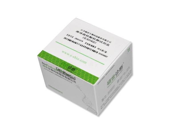 淋球菌核酸检测试剂盒(荧光PCR法)