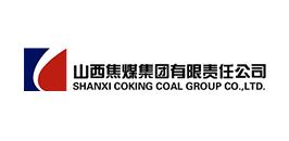 山西焦煤集團有限責任公司