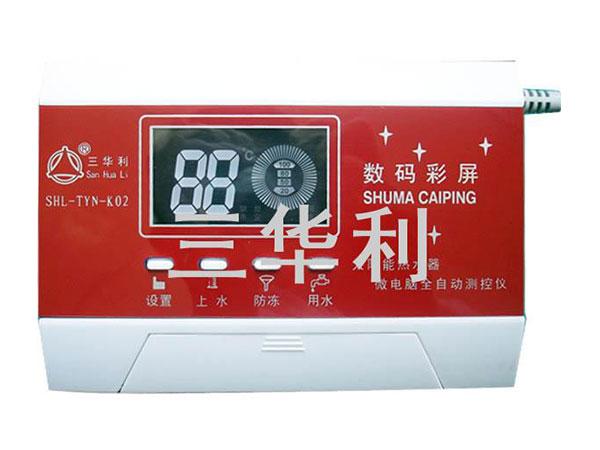 太陽能抑制垢防凍閥K02