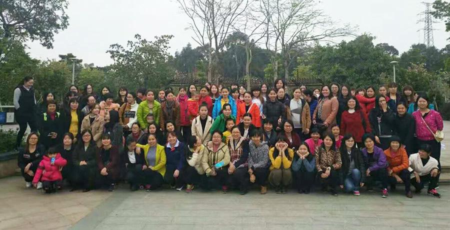 妇女节活动