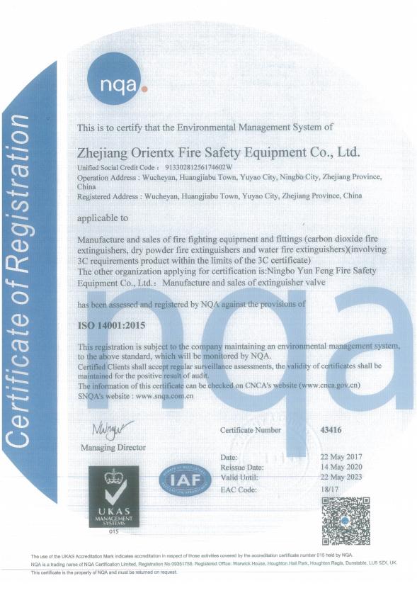 ISO14001:2015 Zhejiang Orientx Fire Safety Equipment Co.,Ltd. (英文版) 2017.05.22-2023.05.22(1)