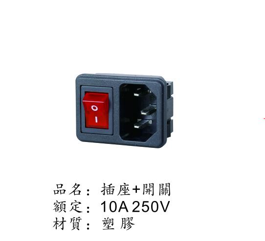 ZE-3B-5W TYPE3