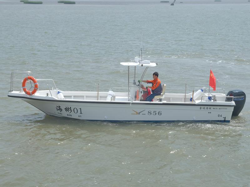 JY856專業釣魚艇