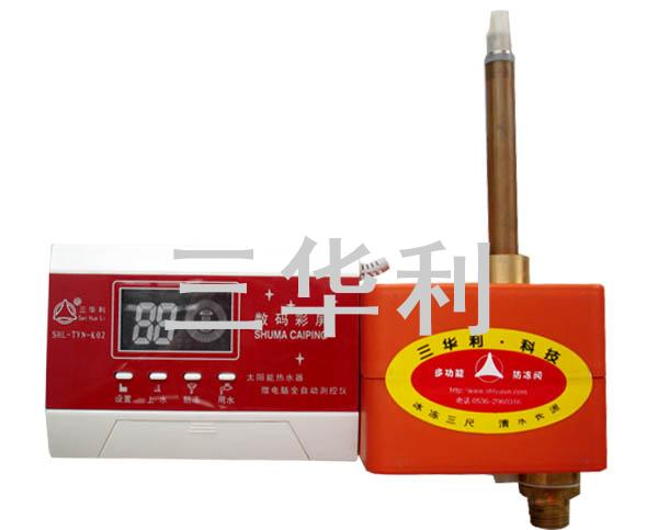 太陽能防凍閥K02控制系統