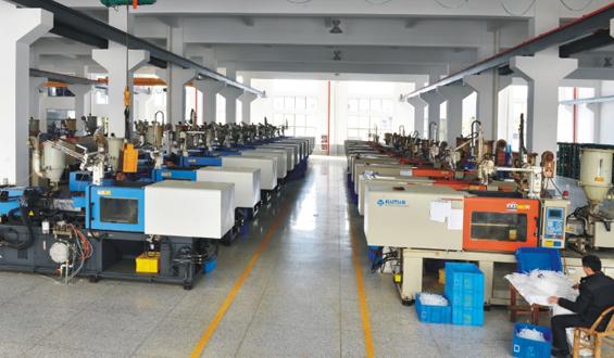 河北鹏远文具有限公司创建于1996年