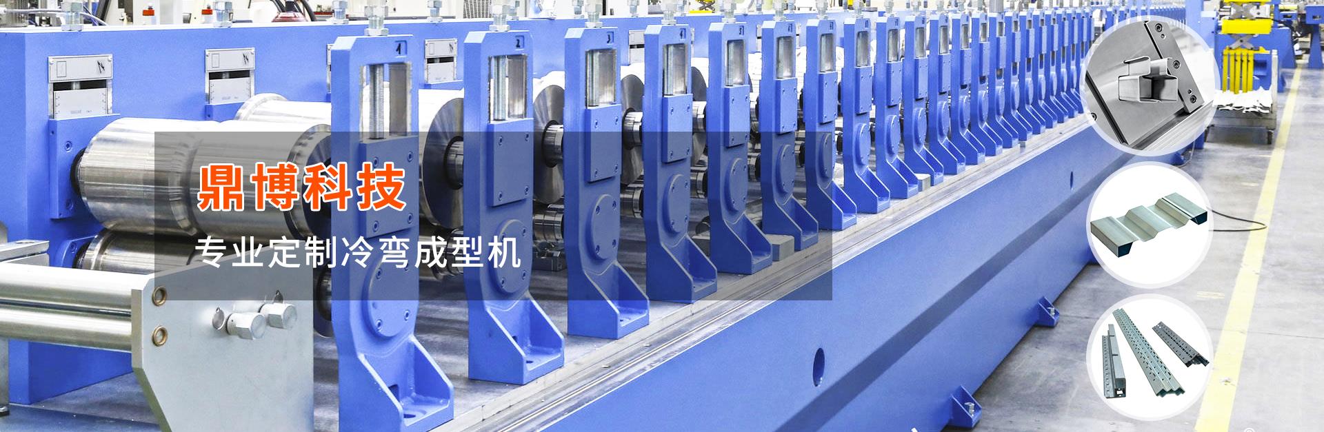 Dingbo Technology