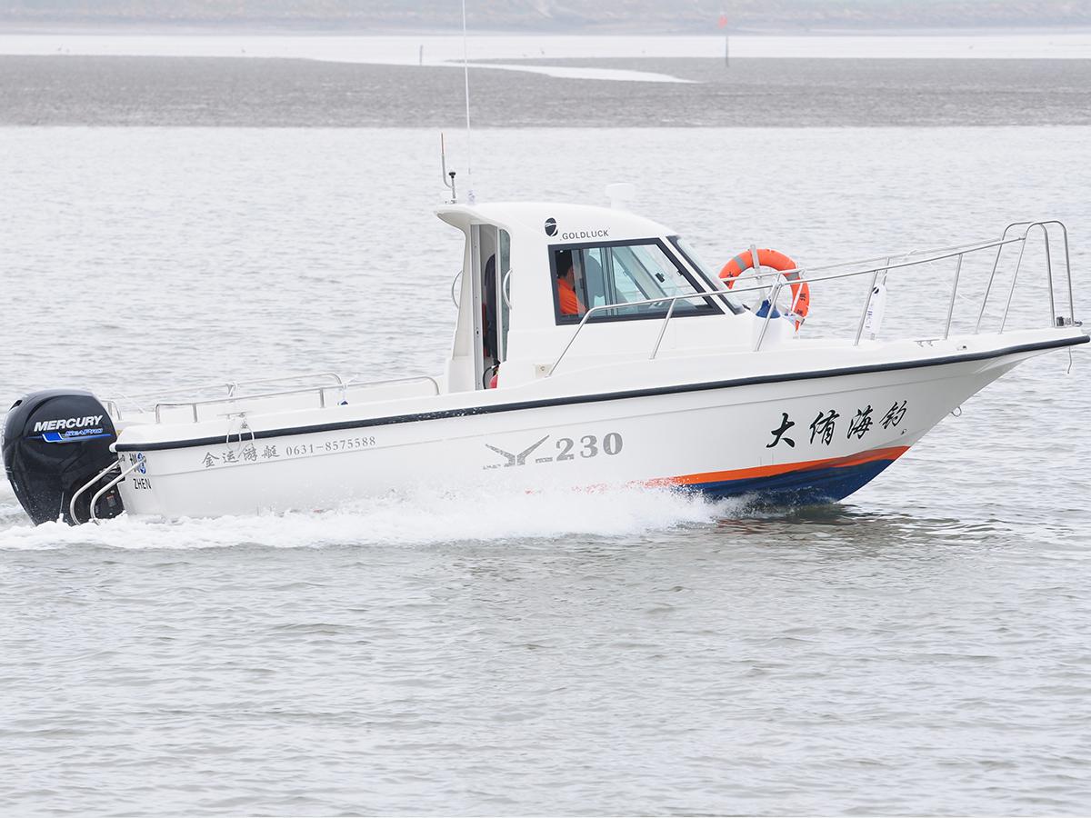 7.65米 專業釣魚艇 JY230A