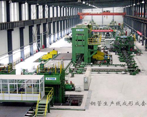 钢管生产线成形成套设备
