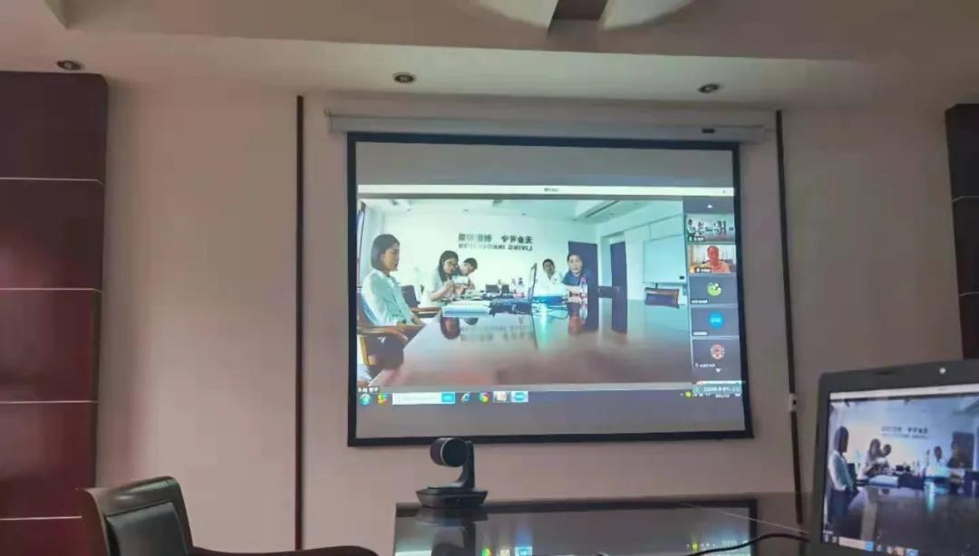 光力科技与郑州大学师生在线沟通交流