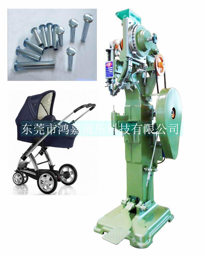 CD-J12A2童车铆钉机