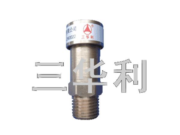 吸氣閥SHL-DN15X-1