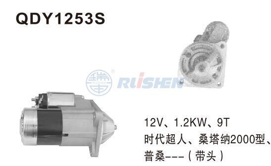 型號:QDY1253S