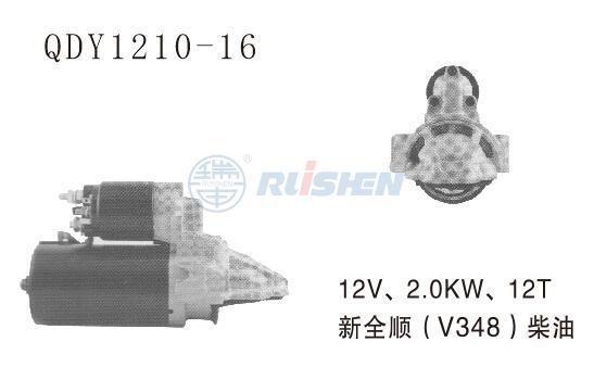 型號:QDY1210-16