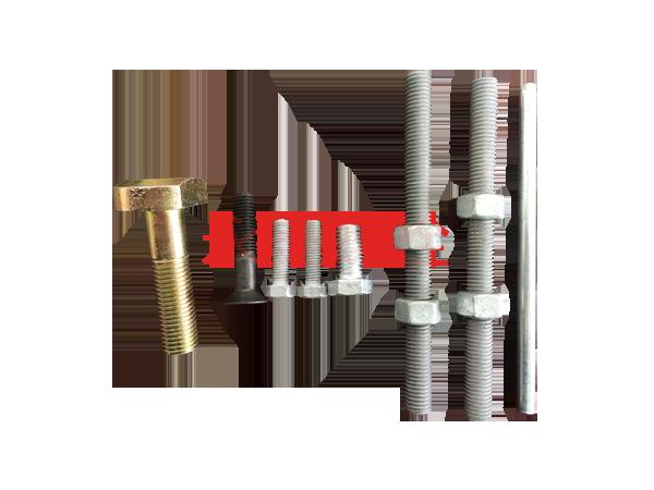 双头螺栓+T型螺栓