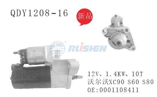 型號:QDY1208-16