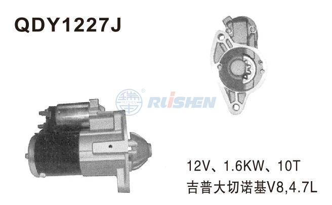 型號:QDY1227J