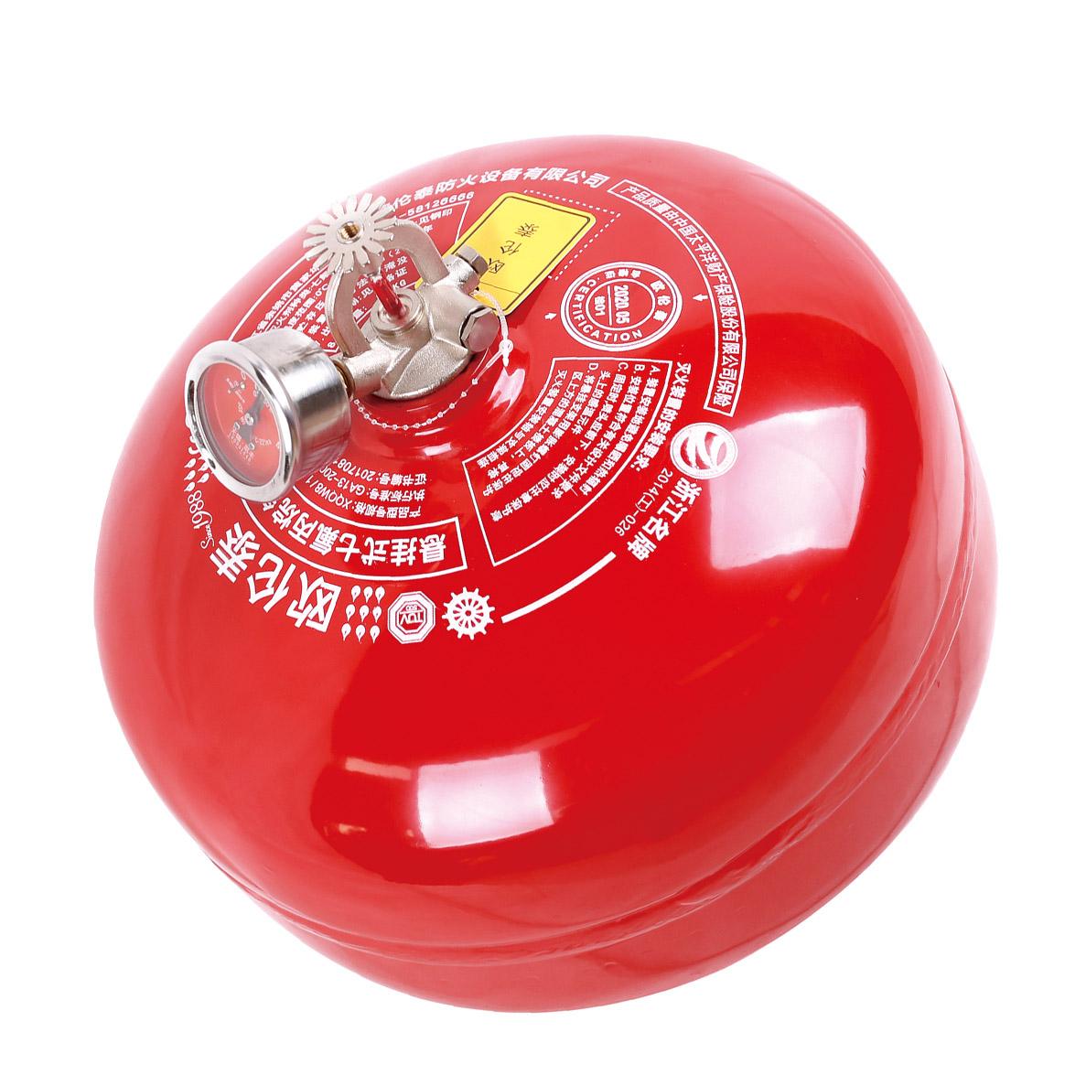 8KG懸掛式七氟丙烷滅火裝置