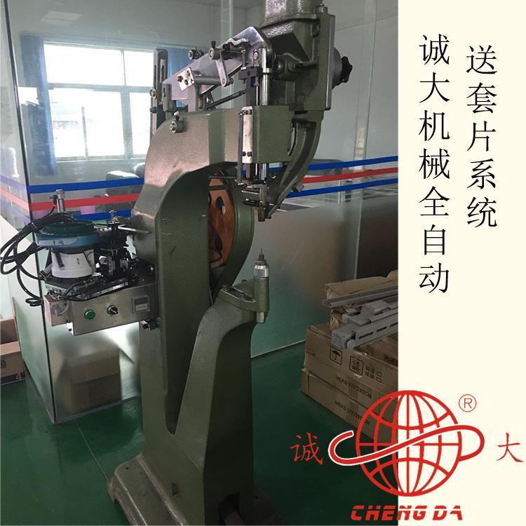 全自动垫片送料器铆钉机送料系统