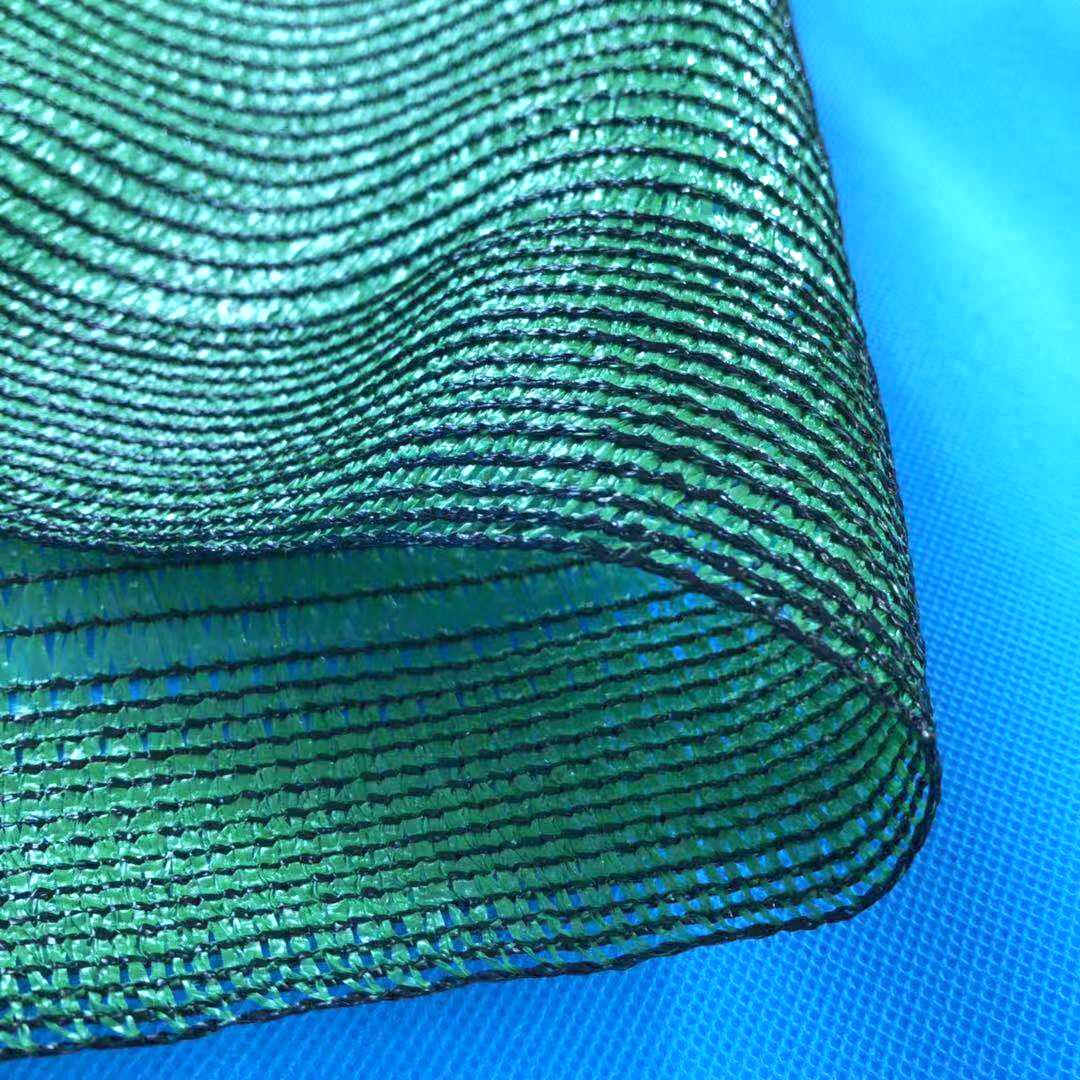 迈希尔3针绿色编织遮阳网