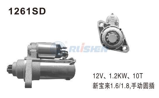 型號:1261SD