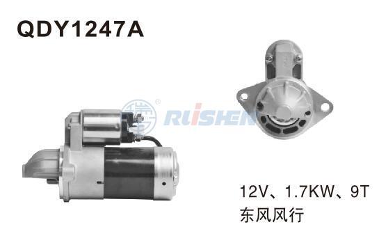 型號:QDY1247A