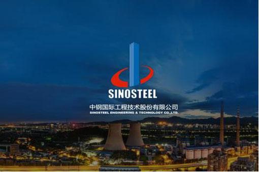 中钢设备有限企业