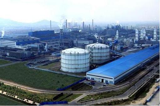 山东钢铁集团日照有限企业
