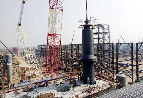 中海石油东营石化有限企业